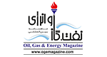 Oil Gas and Energy Magazine