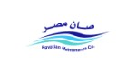 EGYPTIAN MAINTENANCE COMPANY (EMC) 150x80.png