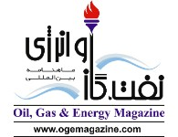 OIL GAS ENERGY MAGAZINE195x150.png