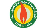 Town Gas